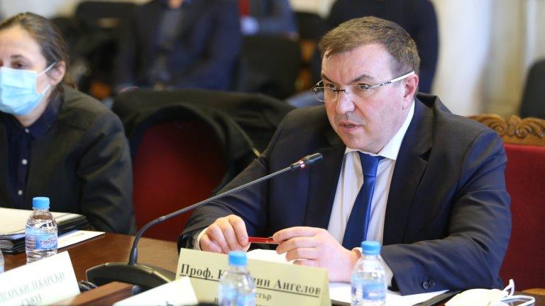 Здравното министерство остава отворено за диалог, казва още министърът