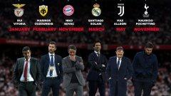 Проклятието на Аякс застигна всичките му съперници от миналогодишното издание на Шампионската лига