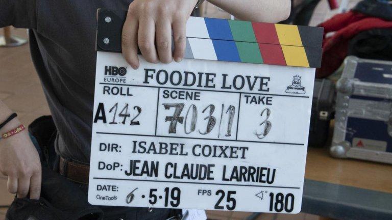 Любов, телевизия, храна