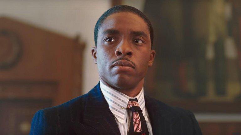 """""""Маршал"""" (2017 г.)  Третият биографичен филм с участието на Боузмън го поставя в ролята на Търгуд Маршал, първият афроамериканец, станал върховен съдия в САЩ. Филмът не се фокусира само върху този аспект от живота на Маршал, но и върху първите му стъпки в света на правото като адвокат. Тихото и уверено изпълнение на Боузман е подкрепено от останалите актьори в една съдебна драма от типа, който зрителите добре познават."""