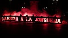 """Феновете на ПСЖ """"изпратиха"""" Шакира в Ла Жонкера - топ дестинация за секс туризъм"""
