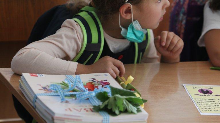 "ВМРО: 15 септември е нова социална ""доилка"" за ромите"
