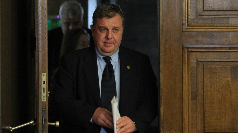 ВМРО се разграничи от Петър Харалампиев (ДАБЧ)