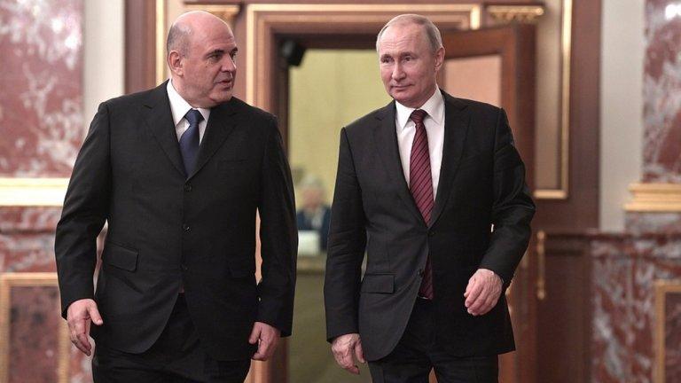 Михаил Мишустин има контакти, знае как да се приспособява и да постига резултати. Хора, които го познават, посочват, че той умее да прикрива плановете и позициите си. Въпросът е доколко лоялен ще е на Владимир Путин и дали има планове отвъд премиерския пост.
