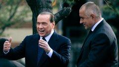 Миналото лято премиерът на Италия Силвио Берлускони дойде у нас за рождения ден на премиера Бойко Борисов