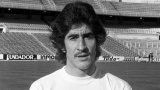 Почина втора легенда на Реал Мадрид от коронавирус