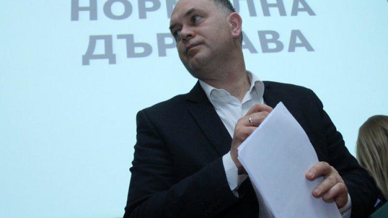 """Бившият депутат от БСП не успя да регистрира новата си партия """"Нормална държава"""""""
