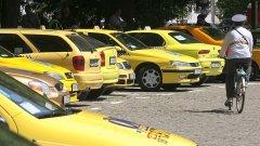 Такситата сигурно са полудели