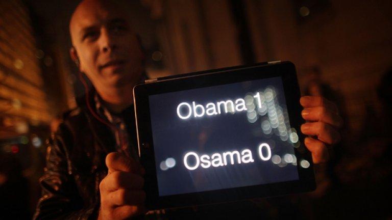 САЩ елиминира Осама Бин Ладен
