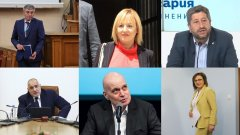 19 партии и 9 коалиции са регистрирани за парламентарния вот