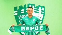 Ветеранът Камбуров вкара гола за старозагорци.