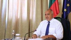 Борисов във видеоконференция с ЕС: Солидарен съм с народа в Беларус