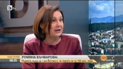 Относно новите бежански центрове, за които вчера съобщи новоизбраният вицепрезидент Илияна Йотова, Бъчварова каза, че става въпрос за временни кризисни центрове, а не за постоянни центрове