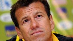 Селекционерът на Бразилия Дунга иска да изгради нов облик на националния отбор
