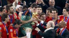 Титлата на Испания от Мондиал 2010 не е кулминацията, а отправната точка на цяла една генерация в испанския футбол