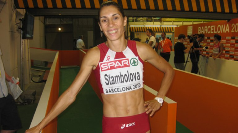 Друго българско момиче - Ваня Стамболова, пък се класира на шесто място на 400 м с препятствия на Световното първенство