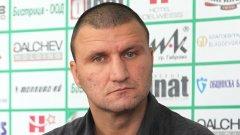 """37-годишният Костадин Ангелов обеща да превърне """"орлетата"""" в страшилище"""