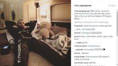 Неясният хоризонт на Instagram-рекаламата не позволява да се разбере дали този пост е спонсорирано съдържание или не