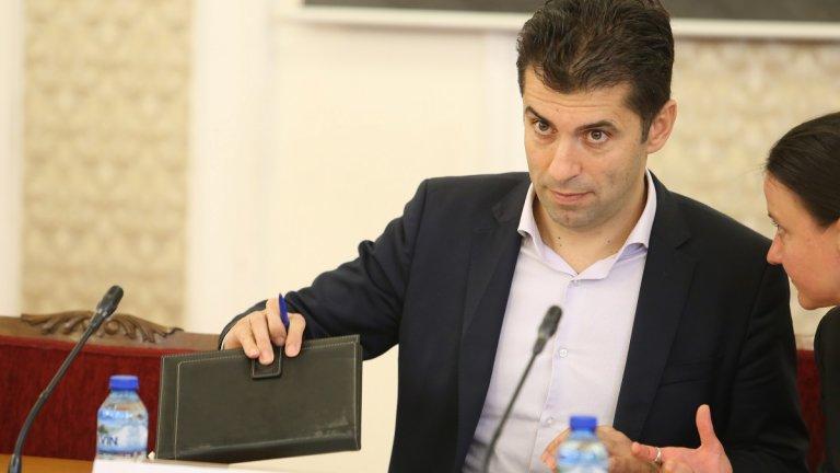 Общините, които първи са изявили желание да се включат, са Бургас, Русе и Видин