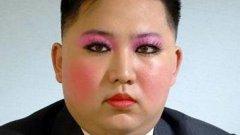 Просто за да ядосате Северна Корея