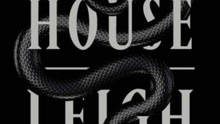 """""""Деветият дом"""" В категорията за фентъзи победителка е Лий Бардуго с книгата си """"Деветият дом""""."""