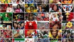 Световно с 48 отбора? Колко цветно ще е само по трибуните!