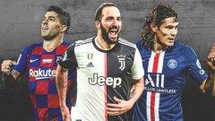 Не е само Меси: Още четирима звездни голмайстори си търсят отбор това лято