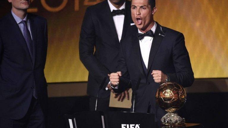 """Кристиано Роналдо спечели последните две подобни отличия, но тази година """"Златната топка"""" най-вероятно ще се върне при Меси"""
