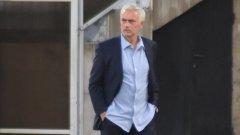 Моуриньо: Поздравления за Локомотив, постави ни в тежка ситуация