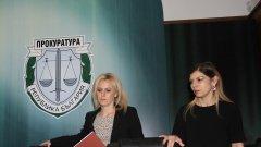 Задържани са бившият управител на водното дружество в града Иван Витанов и бившият заместник-кмет на Перник - Севдалина Ковачева. На първия са повдигнати обвинения за умишлена безстопанственост и сключване на неизгодна сделка, на Ковачева - за длъжностно престъпление, обяви говорителят на главния прокурор Сийка Милева