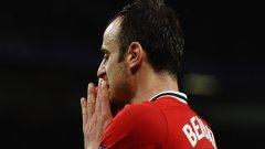 Ръководството на Манчестър Юнайтед има 10 дни, за да реши бъдещето на Димитър Бербатов