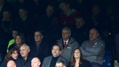 Арсен Венгер и помощникът му изгледаха загубата от Челси от трибуните заради наказания