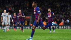 Взаимодействието между Ансу Фати и Меси донесе победата на Барселона