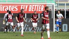 Резерва спаси Милан срещу 10 от Самп