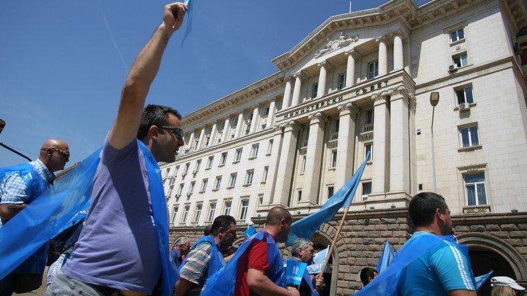 """КТ """"Подкрепа"""" излиза на национален протест заради болничните"""