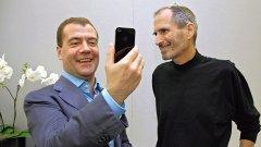 iPhone 4, по-различен от този на руския президент Дмитрий Медведев, ще е на борда на последната мисия на космическата совалка на НАСА