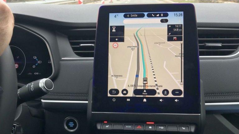 Renault Zoe - градският електромобил, с който шофирането е удоволствие