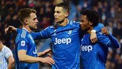 Не спират да критикуват Роналдо за нарушаване на изолацията