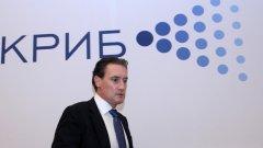 КРИБ поиска Борисов да запази Александър Манолев