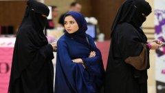 Ужасът на жените, избягали от Саудитска Арабия