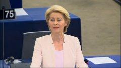 Коалиция от държави от ЕС иска да приеме 1500 деца на бежанци