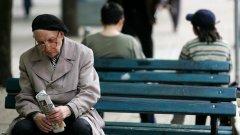 При средно 14,2 на сто за Европа, у нас делът на възрастните хора живеещи около линията на бедността е 32 процента