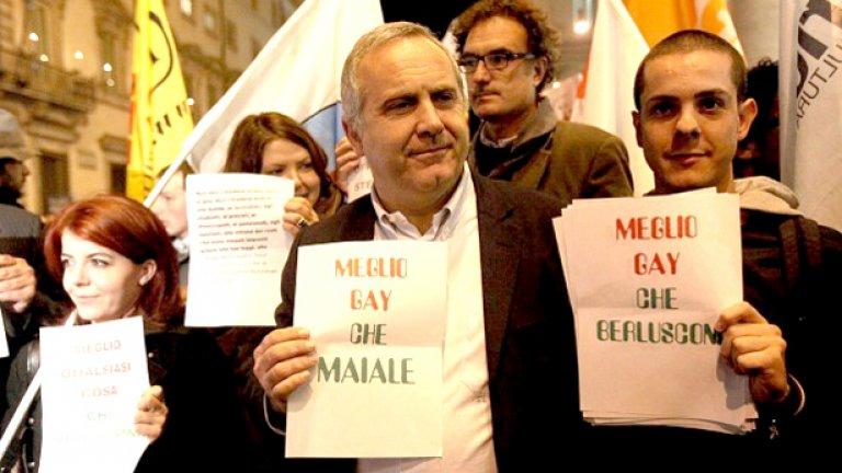 """На един от плакатите бе цитиран и известният режисьор - хомосексуалист Пиер Паоло Пазолини, убит на този ден преди 35 години: """"Грехът не означава да вършиш зло, нито добро, това е да вършиш грях""""."""