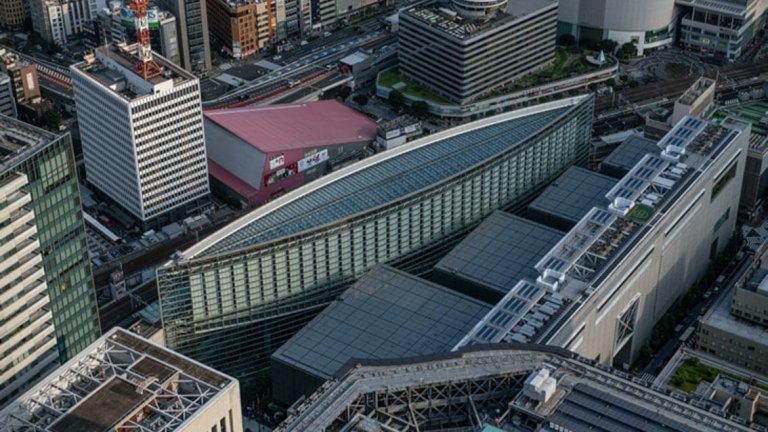 Токийски международен форум (тежка атлетика)