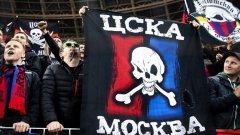 Ако ЦСКА бе победил два пъти Реал във фаза на директни елиминации, щеше да изхвърли шампиона от последните три години още в първия кръг от турнира! А точно в непредвидимостта и изненадите се крие чарът на футбола...
