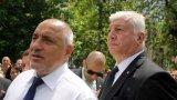 Кметът на Пловдив (д) ще взима  3350 лева, а районните кметове - по 2210 лева.
