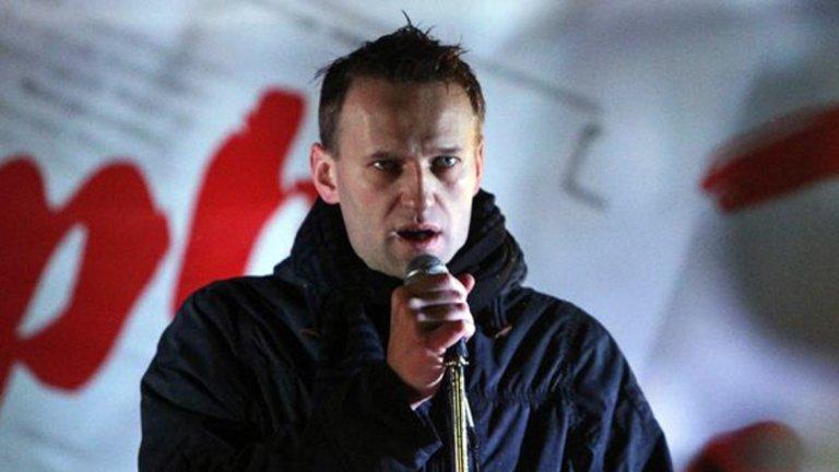 На Навални има съставени две обвинения