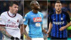 Алесио Романьоли от Милан, Калиду Кулибали от Наполи и Милан Шкриниар от Интер са основните цели на Моуриньо за нов централен защитник