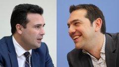 Ниската избирателна активност на референдума в Македония може и да не попречи