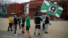 Фенове на Селтик не се сдържаха и се събраха край клубния стадион.